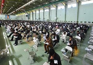 ۵۱۷ سهیمیه استخدامی آموزش و پرورش ذخیره شد