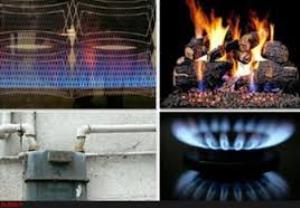 مصرف بیش از یک میلیارد و 38 میلیون متر مکعب گاز در خراسان جنوبی