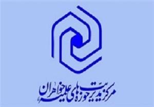تصویب کلیات طرح ایجاد شعب مدارس علمیه خواهران