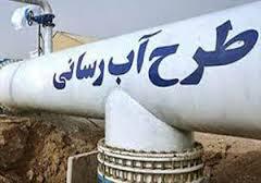 فرسودگی شبکه آب خرمشهر