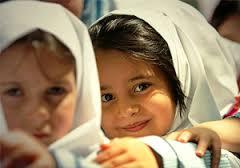 مدرسه برکت در دزفول