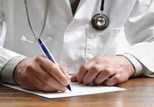 نقره داغ شدن بیماران از پرداخت های ویزیت