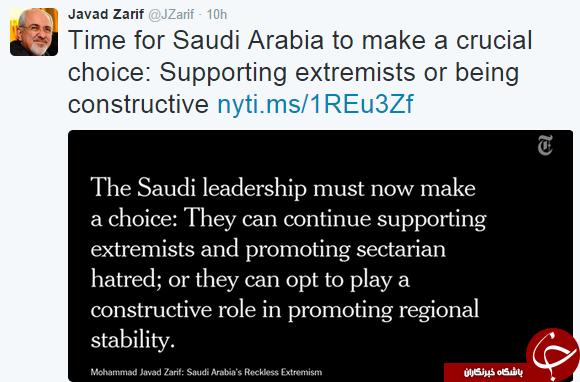 پیام ظریف به عربستان در توئیتر