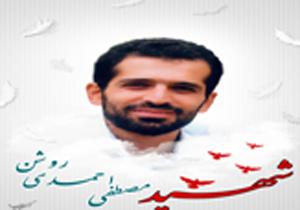دیدار بسیجیان مجتمع نطنز با خانواده شهید احمدی روشن