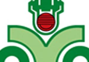 اعضای هیات مدیره باشگاه ذوب آهن اصفهان معرفی شدند