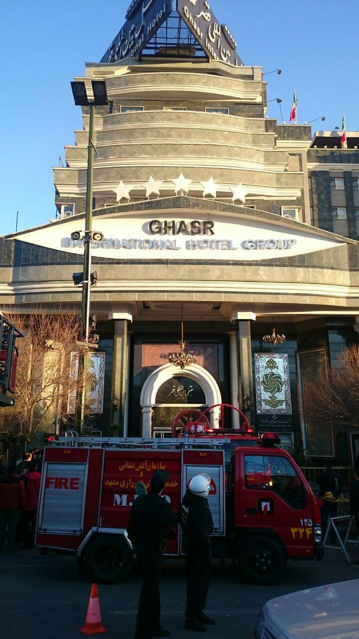 هتل ستاد 2 در مشهد هتل قصر آتش گرفت+تصاویر - پایگاه خبری تحلیلی هراز نیوز