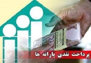 قطع پرداخت یارانه نقدی افراد بالای 18 سال فاقد کارت ملی