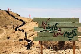 اختصاص اعتبار ویژه برای یادمان های دفاع مقدس خوزستان
