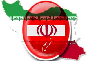 ارنست: تخفیف تحریم های ایران، پس از برداشتن همه گامها ممکن می شود