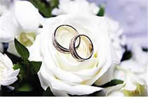 شرایط بهره مندی از «بیمه ازدواج» جوانان