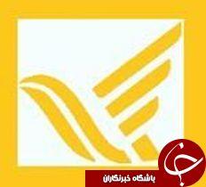راه اندازی پستبار فرودگاهی در خوزستان
