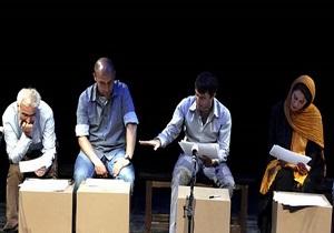اولین جشنواره نمایش نامه خوانی در سقز آغاز به کار کرد