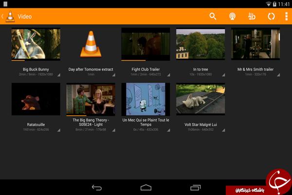 پخش کننده قدرتمند VLC Player +دانلود