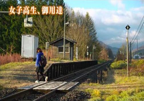 قطاری که سالهاست فقط یک مسافر دارد!+ تصاویر