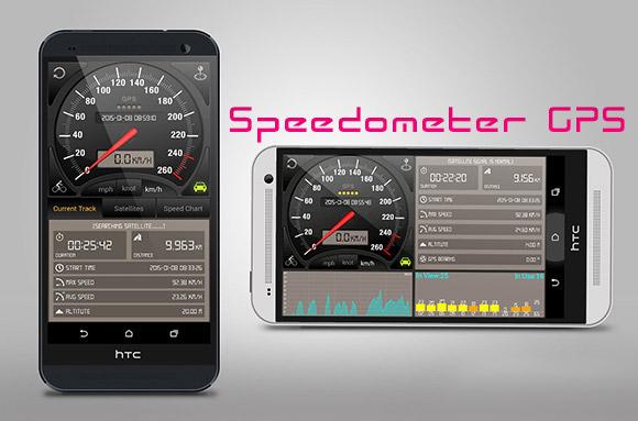 سنجش سرعت حرکت با GPS + دانلود