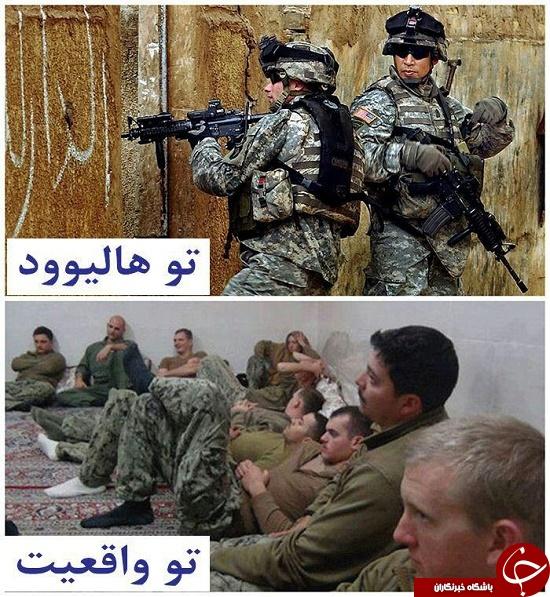 شرح حال سربازان آمریکایی+ عکس