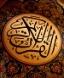 باشگاه خبرنگاران - تلاوت ماندگار سوره یوسف با صدای استاد المنشاوی + صوت