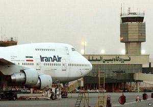 اوباما مجوز فروش هواپیما را به ایران امضا کرد 12345