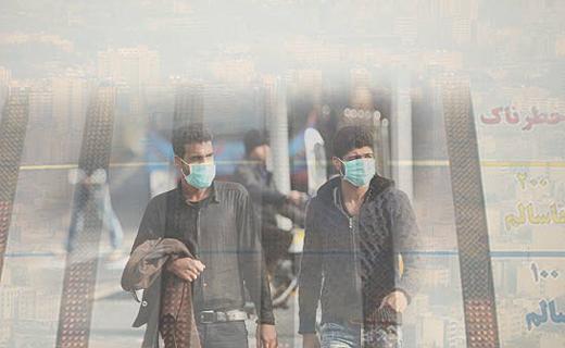 هوای تهران ناسالم برای گروههای حساس/منطقه 15 و14 در وضعیت قرمز قرار دارند
