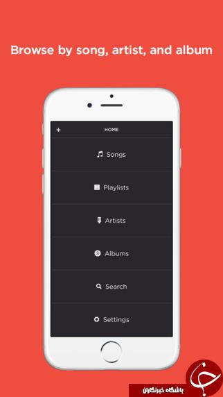 با فضای ابری موزیک به صورت آفلاین گوش دهید + آموزش