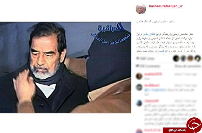 تلاش برای ترور آیت الله هاشمی+ عکس//// عکس نداخل متن ندارد