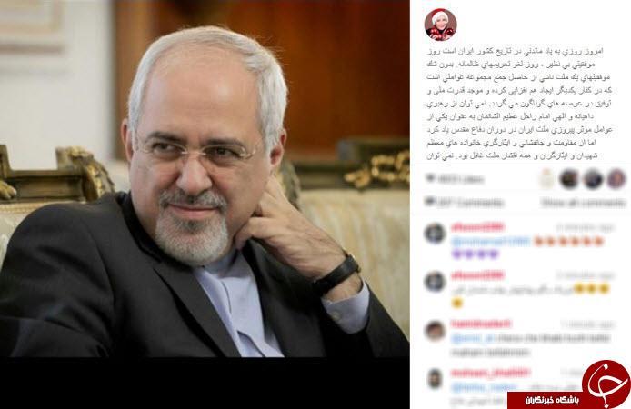 واکنش ایرانی ها به برداشته شدن تحریم ها +تصاویر