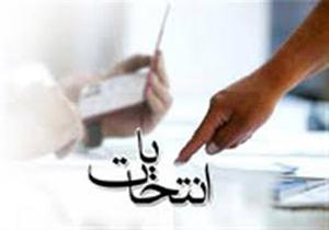 تایید صلاحیت 209 داوطلب نمایندگی مجلس در فارس