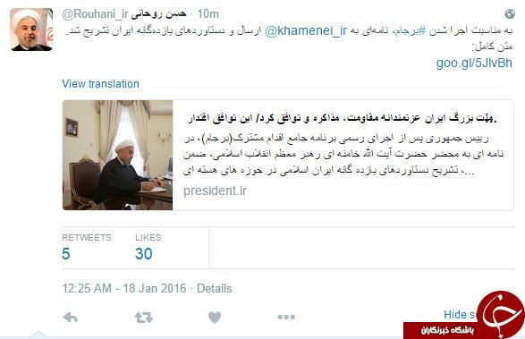 تشریح دستاوردها جمهوری اسلامی به مقام معظم رهبری