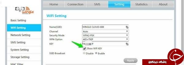 اگر رمز عبور wifi خود را فراموش کرده اید کلیک کنید + آموزش