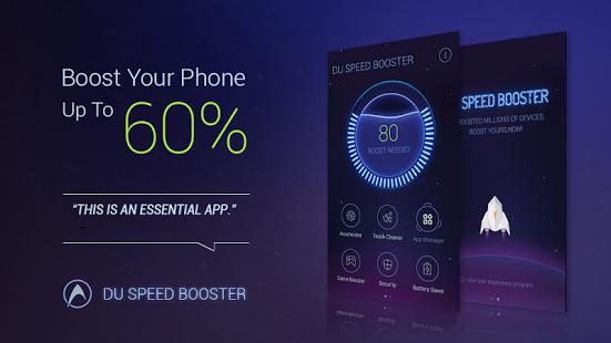 سرعت موبایلتان را چند برابر کنید