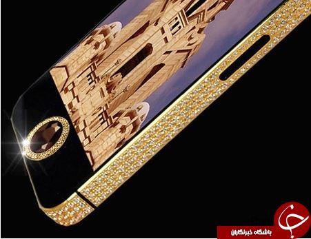 پرزرق و برق ترین و گرانقیمت ترین گوشی های جهان