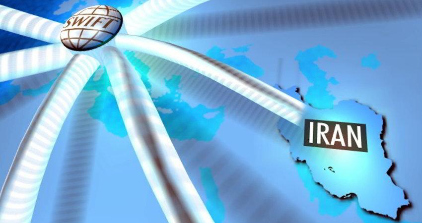 بازگشت ایران به سوییفت جهانی