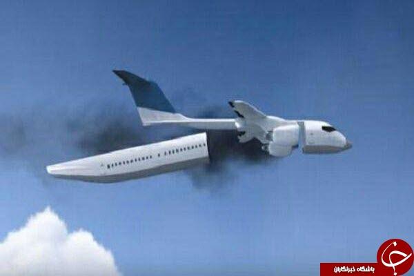 هواپیماها دیگر سقوط نمی کنند + تصاویر