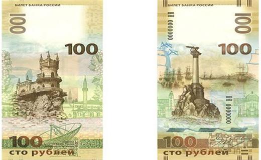 بانک مرکزی روسیه اسکناس قدی ضرب کرد+عکس