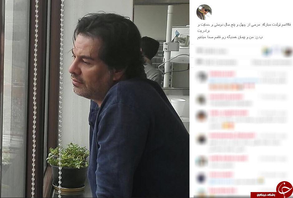 بسته  اینستاگردی