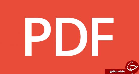 آموزش ذخیره صفحات وب به صورت pdf در موبایل آندروید