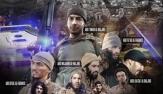 رونمایی داعش از اسامی و تصاویر عاملان حملات تروریستی پاریس