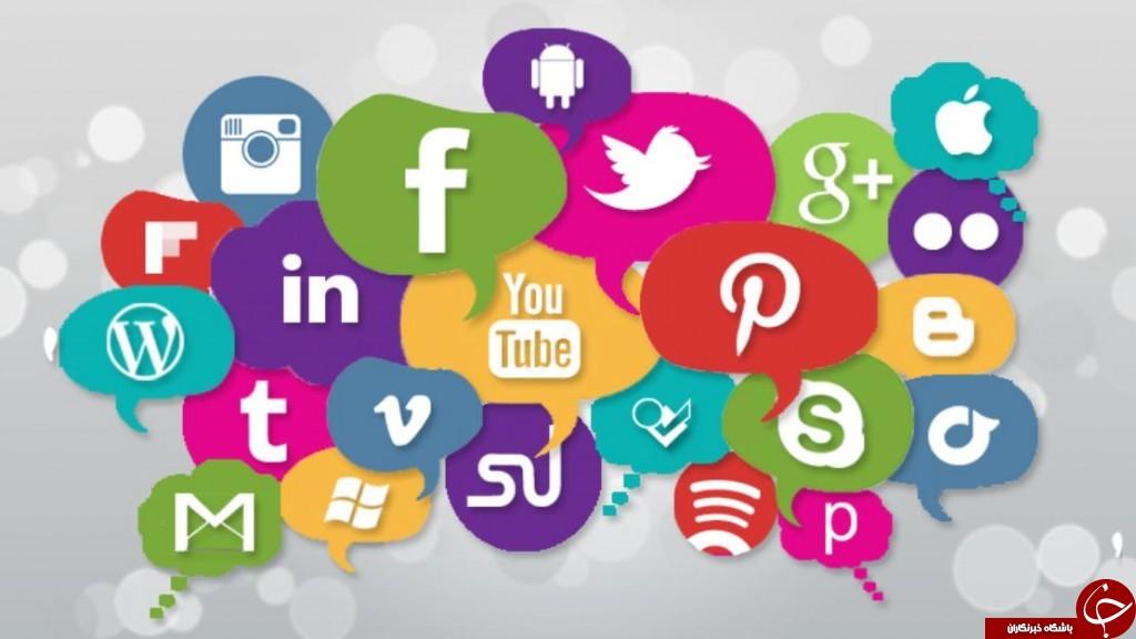 اثرات منفی شبکه های اجتماعی بر انسان