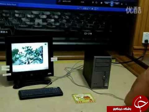 بزرگترین و کوچکترین کامپیوتر جهان + عکس