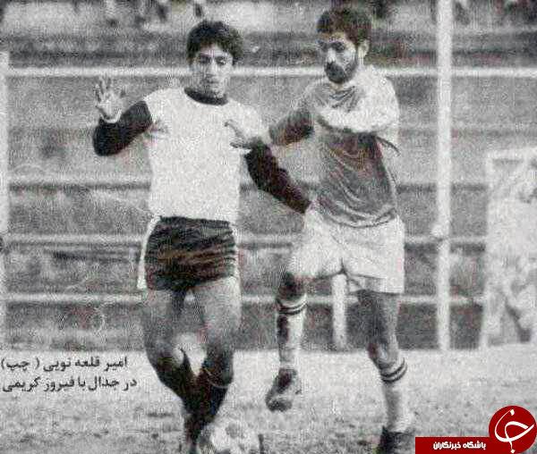 عکس های زیر خاکی از ورزش ایران