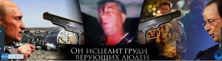 اعدام وحشیانه مأمور اطلاعاتی روس توسط داعش+ فیلم(18+)