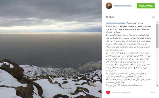 حافظی: چرا تهران این چنین است؟