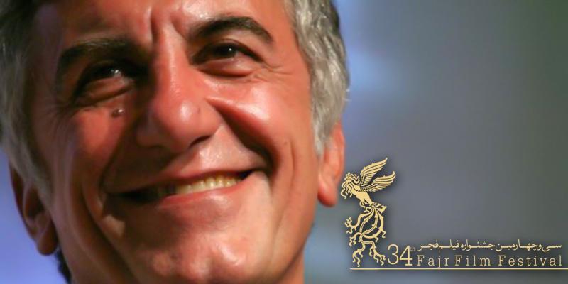بزرگداشت رضا کیانیان در جشنواره فیلم فجر