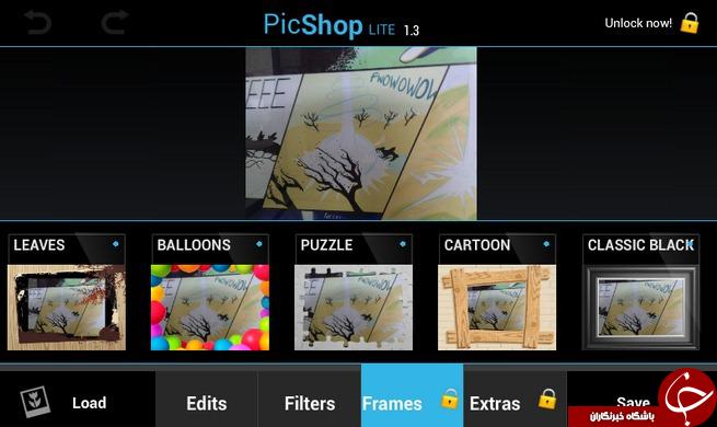 ویرایشگر حرفه ای تصاویر با PicShop +دانلود