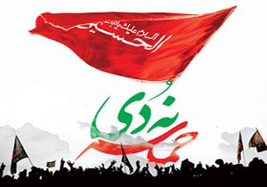 حماسه «نهم دي ماه» در كلام حضرت رهبر معظم انقلاب