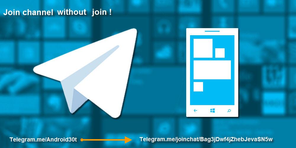 تلگرام آموزش پرورش - 91