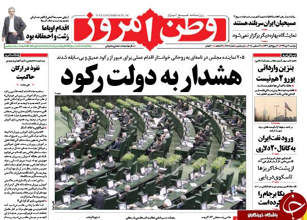از تجارت پر سود قاچاق خاک ایران تا هشدار به دولت رکود!