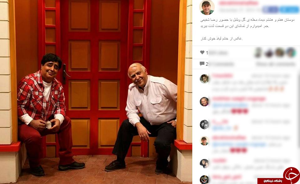 سلفی شفیعی با رضا شفیعی جم+ اینستاپست