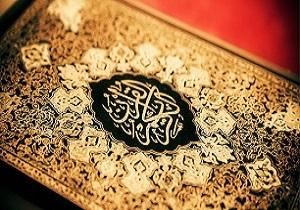 دانلود تلاوت ماندگار سوره حجرات با صدای استاد عبدالباسط
