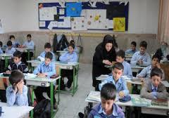 تمام مدارس ابتدایی و پیش دبستانهای شهر تهران فردا تعطیل است